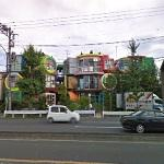 Reversible Destiny Lofts MITAKA -In Memory of Helen Keller (StreetView)