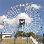Suzuka Circuit ferris wheel (StreetView)