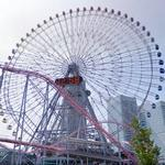 Cosmo Clock 21 - Ferris Wheel (StreetView)