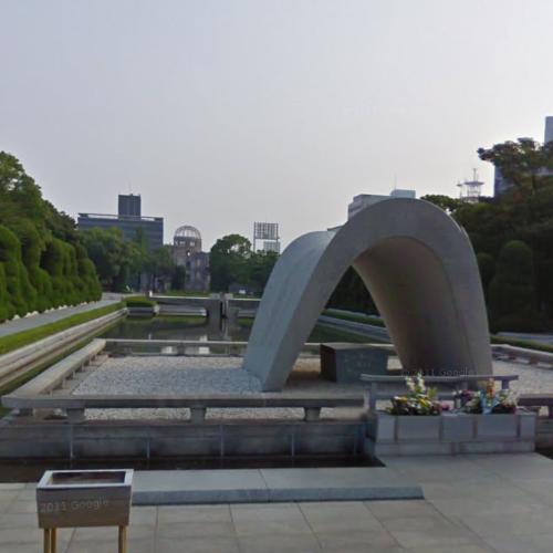 Hiroshima Peace Memorial Park (StreetView)