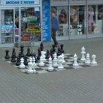 Giant Chess Board (StreetView)