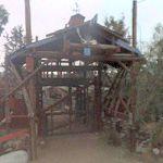 Phonehenge West (StreetView)