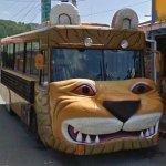 Akiyoshidai Safari Land Bus