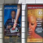 'Accent on Youth' and 'Ruined' (StreetView)