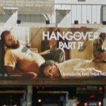 The Hangover Part II (StreetView)