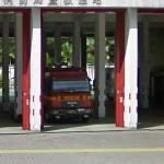 Hong Kong Fire-Rescue (StreetView)