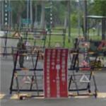 Guard post at Republic of China Navy base