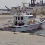 Guardia Costiera CP2114