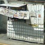 Newsstand (StreetView)