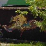 Graffiti by 'Weah' (StreetView)