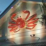 Big Crab (StreetView)