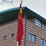 Chinese Flag (StreetView)