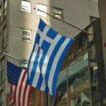 Greece flag (StreetView)