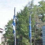 Flags of Finland & European Union (StreetView)