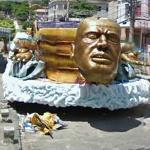 Carnival float (StreetView)