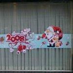 Christmas window decorations (StreetView)