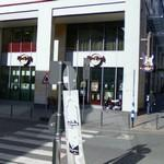 Hard Rock Cafe Cologne (StreetView)