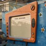 Giant antique television (StreetView)