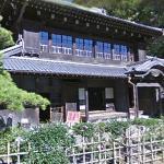 Nihon Minka-en Museum