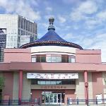 Calgary Chinese Cultural Centre (StreetView)