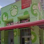 Austin Children's Museum (StreetView)