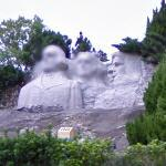 Mini Mount Rushmore (StreetView)