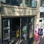 Brouwerij de Prael (StreetView)
