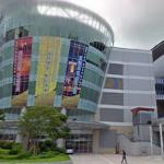 Kaohsiung Arena (StreetView)