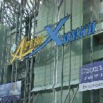 Arena Khimki (StreetView)