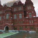 The State Historical Museum (StreetView)