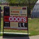 The Doors & Robert Plant (StreetView)