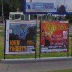 John Fogerty & Santana shows (StreetView)