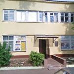 Association Photo Center (StreetView)