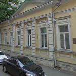Memorial State Museum and Studio of Skulptor A.S.Golubkina (StreetView)
