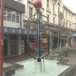 'Bucket Fountain' by Burren and Keen (StreetView)