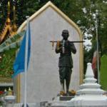 Monument of Maha Surasinghanat (StreetView)