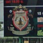 Esan United F.C. logo (StreetView)