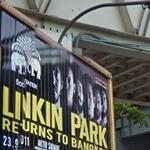 Linkin Park members (StreetView)