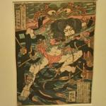 One Hundred and Eight Heroes from the Chinese ... by Utagawa Kuniyoshi