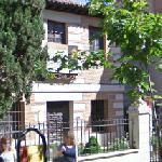 Miguel de Cervantes House (StreetView)