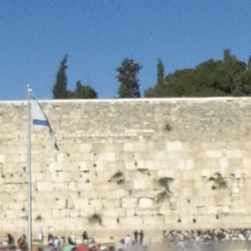 Western Wall (StreetView)