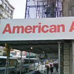 American Apparel (StreetView)