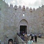 Damascus Gate (StreetView)