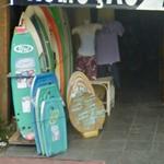 Surf Shop (StreetView)