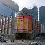 MGM Macau (StreetView)