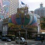 Casino Lisboa (StreetView)