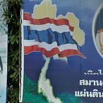 Map & Flag of Thailand