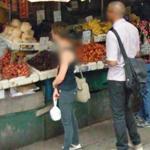 Han May (StreetView)
