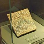 Lusterware Frieze Tile (1275-1300) (StreetView)