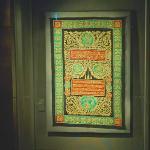 Ka'aba Door Curtain (Egypt, 1903-1904) (StreetView)
